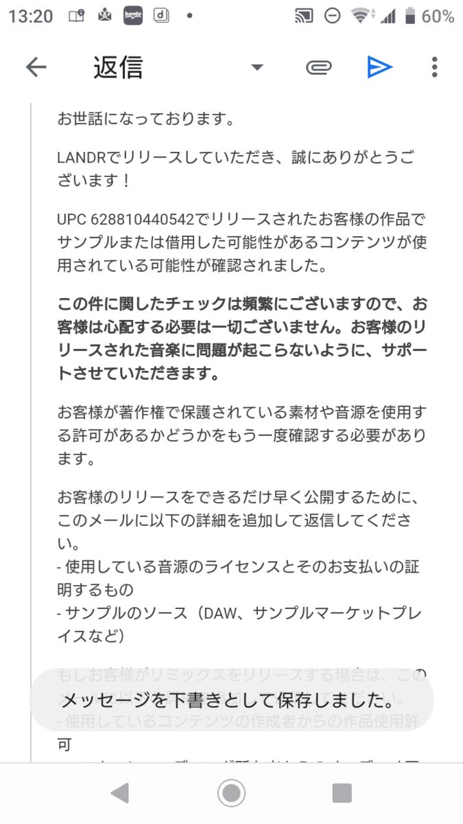 f:id:taketakeyoujo:20190601140958p:plain