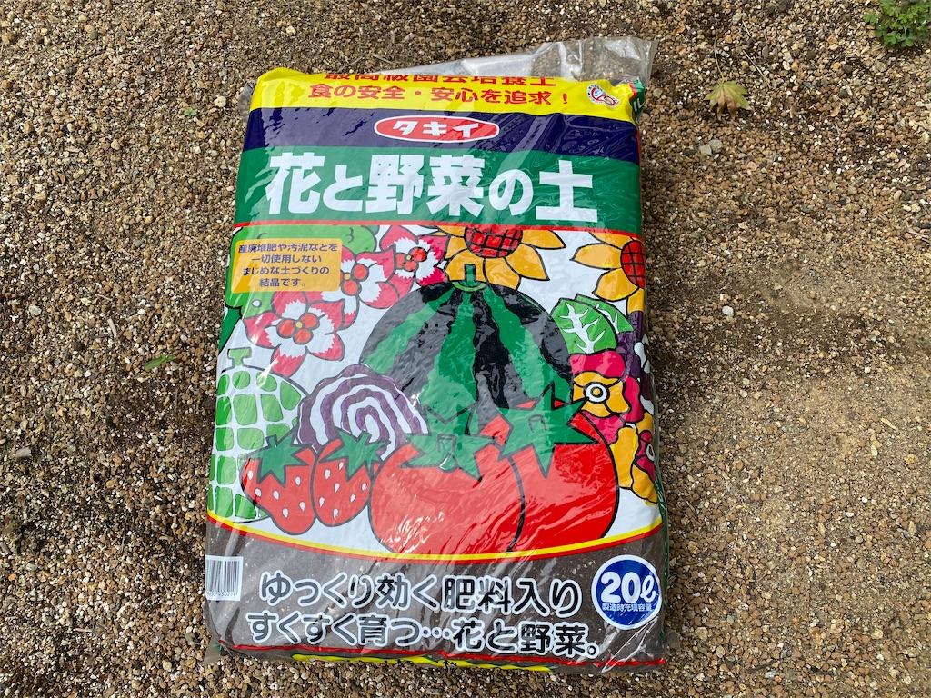 f:id:taketakezou3:20200924141908j:image