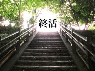 f:id:taketaku0818:20200913135620j:plain
