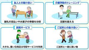f:id:taketaku0818:20200913135926j:plain