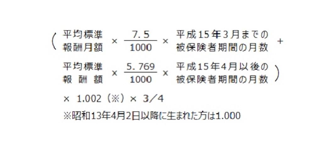 f:id:taketaku0818:20200922145706j:image