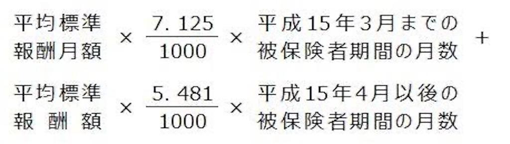 f:id:taketaku0818:20200922151018j:image