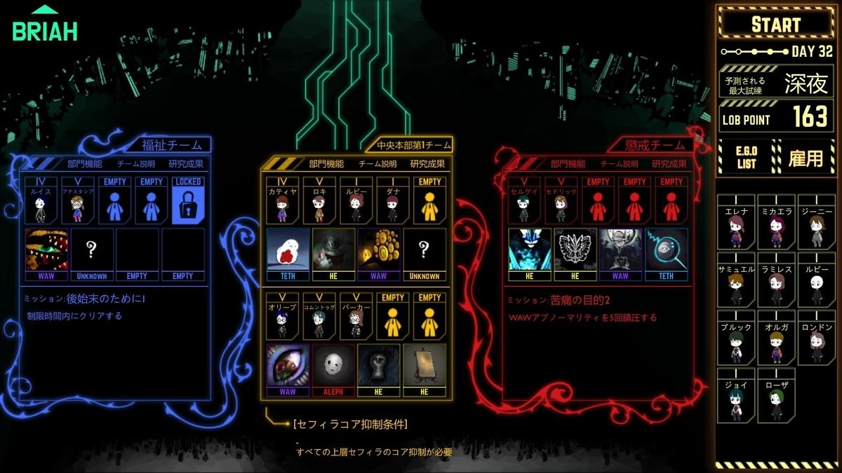 f:id:taketsuru:20200822232416j:plain