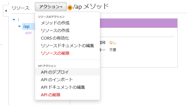 f:id:taketsuru:20200830170207p:plain