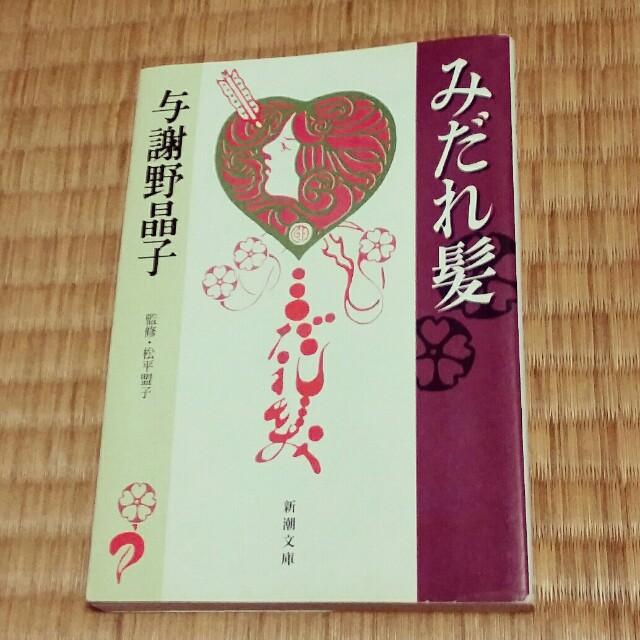 f:id:taketsurutanuki:20160917071926j:image