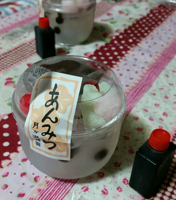 f:id:taketsurutanuki:20161008072848j:image