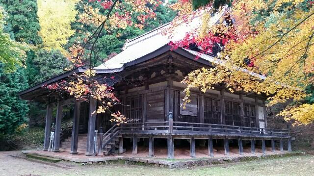 f:id:taketsurutanuki:20161114220841j:image