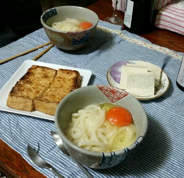 f:id:taketsurutanuki:20161231214041j:image