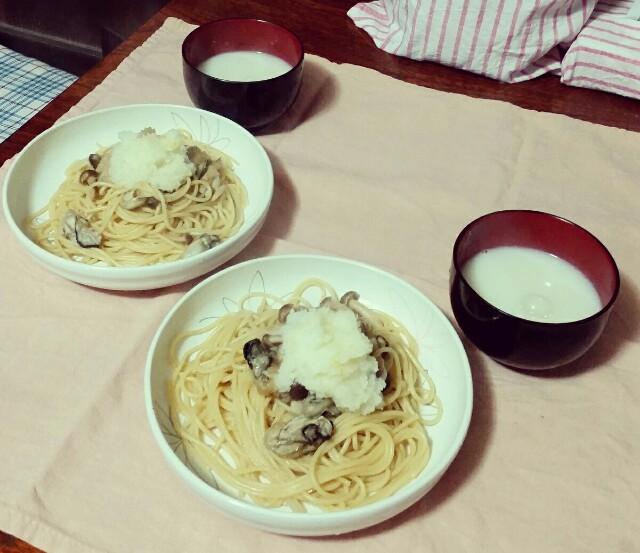 f:id:taketsurutanuki:20170114073437j:image