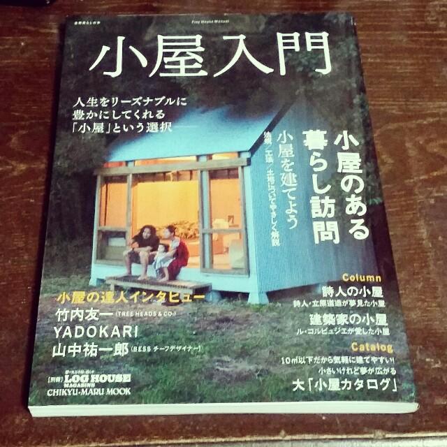 f:id:taketsurutanuki:20170218233734j:image