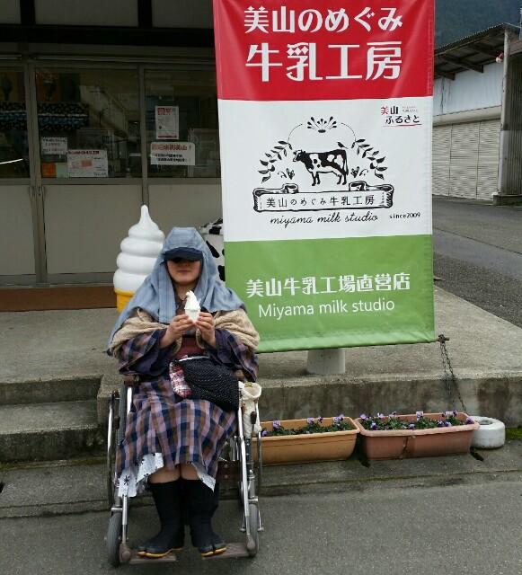f:id:taketsurutanuki:20170306182007j:image