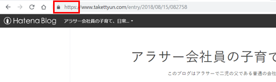 f:id:takettyun:20190719211201p:plain
