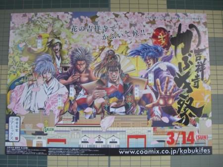 f:id:takeuchi-ryosuke:20100310114535j:image