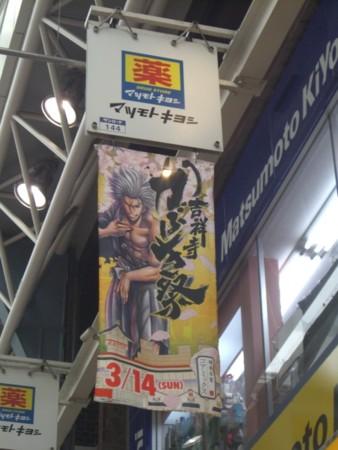 f:id:takeuchi-ryosuke:20100310114904j:image