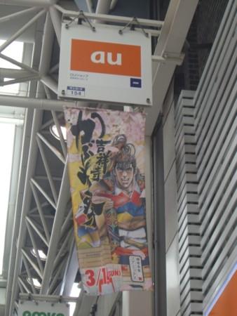 f:id:takeuchi-ryosuke:20100310114917j:image