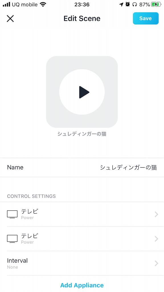 f:id:takeuchi61:20200526233911p:image