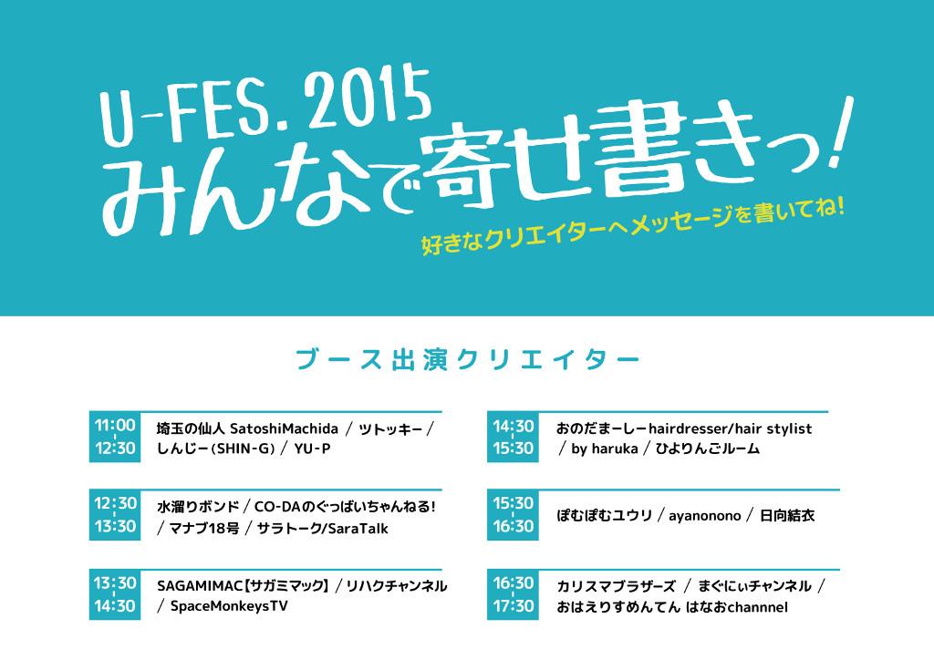 f:id:takeuchi_n:20151119191620j:plain