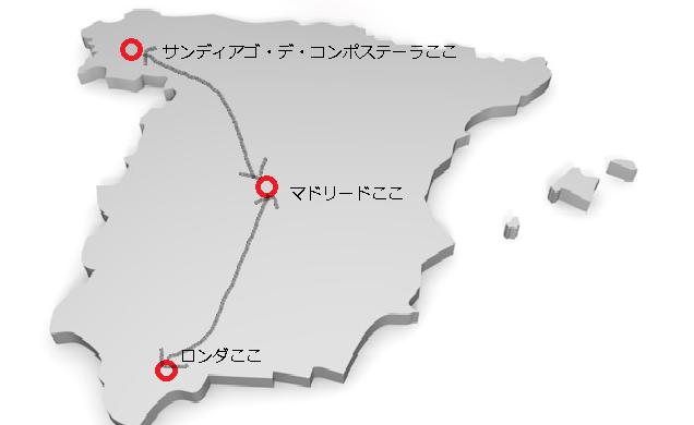 f:id:takeuma02:20200115211428p:plain