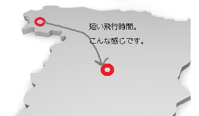 f:id:takeuma02:20200120221520p:plain
