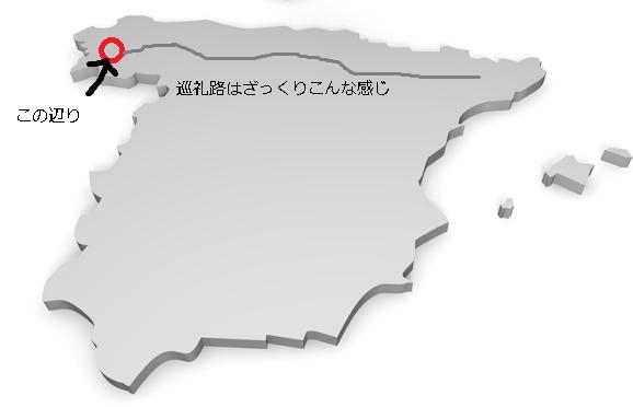 f:id:takeuma02:20200122212316p:plain