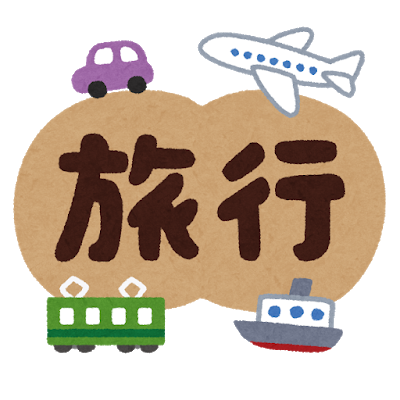 f:id:takeuma02:20200307183208p:plain