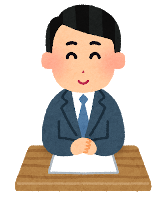 f:id:takeuma02:20200607085231p:plain