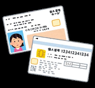 f:id:takeuma02:20200619135330p:plain