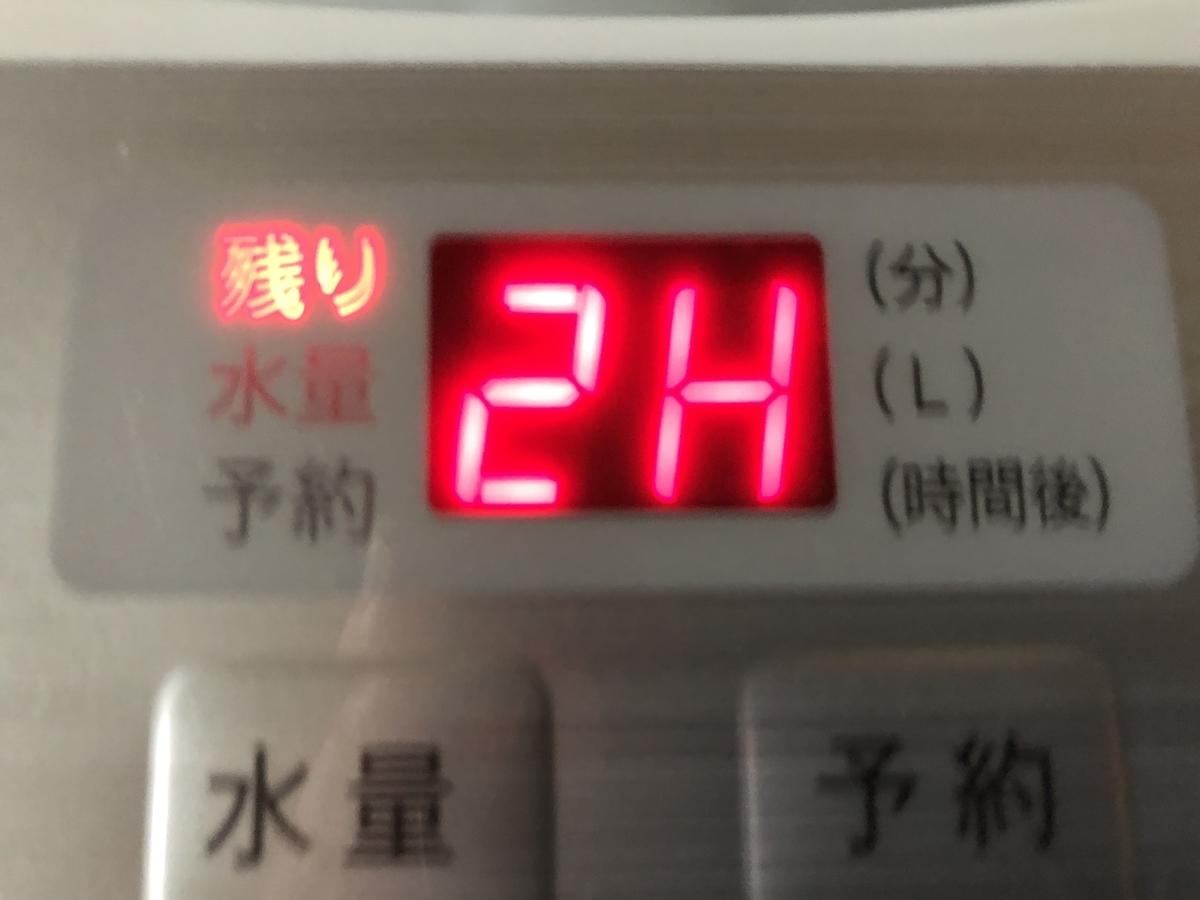 f:id:takeuma02:20200710135549j:plain