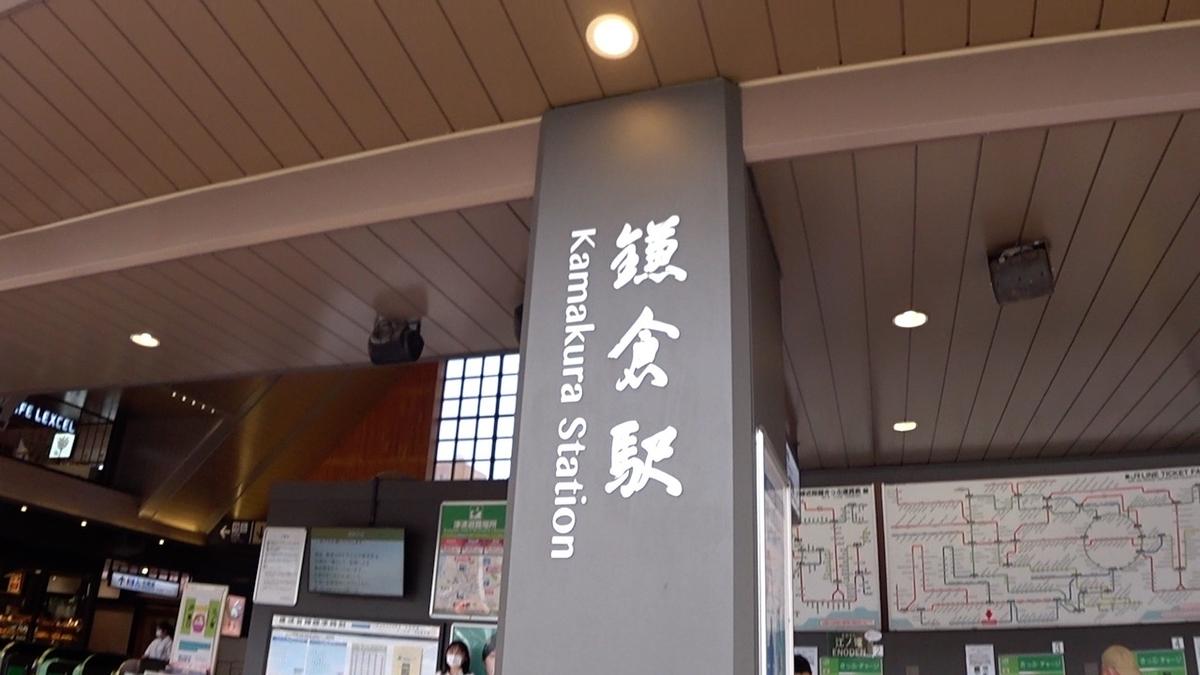 f:id:takeuma02:20200802114815j:plain