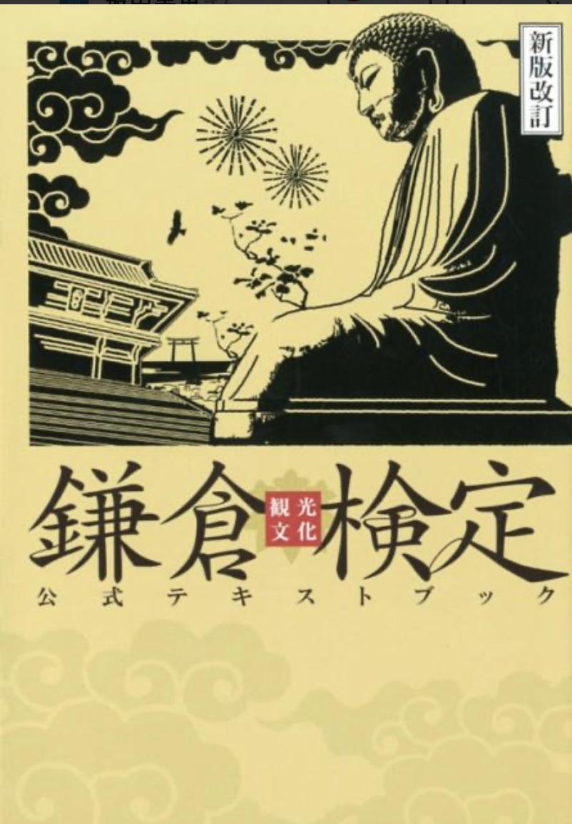 f:id:takeuma02:20200813144959p:plain