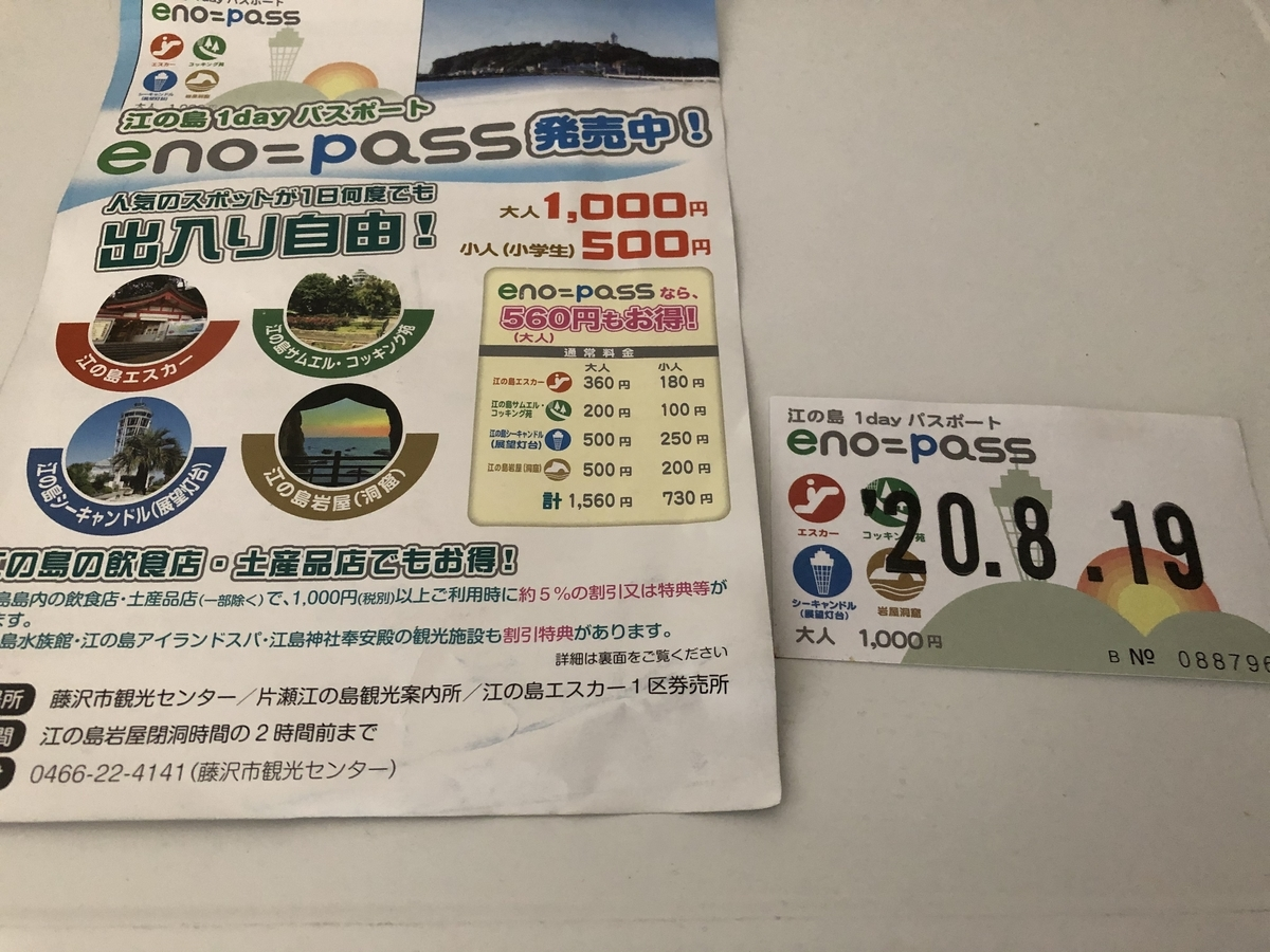 f:id:takeuma02:20200820091541j:plain