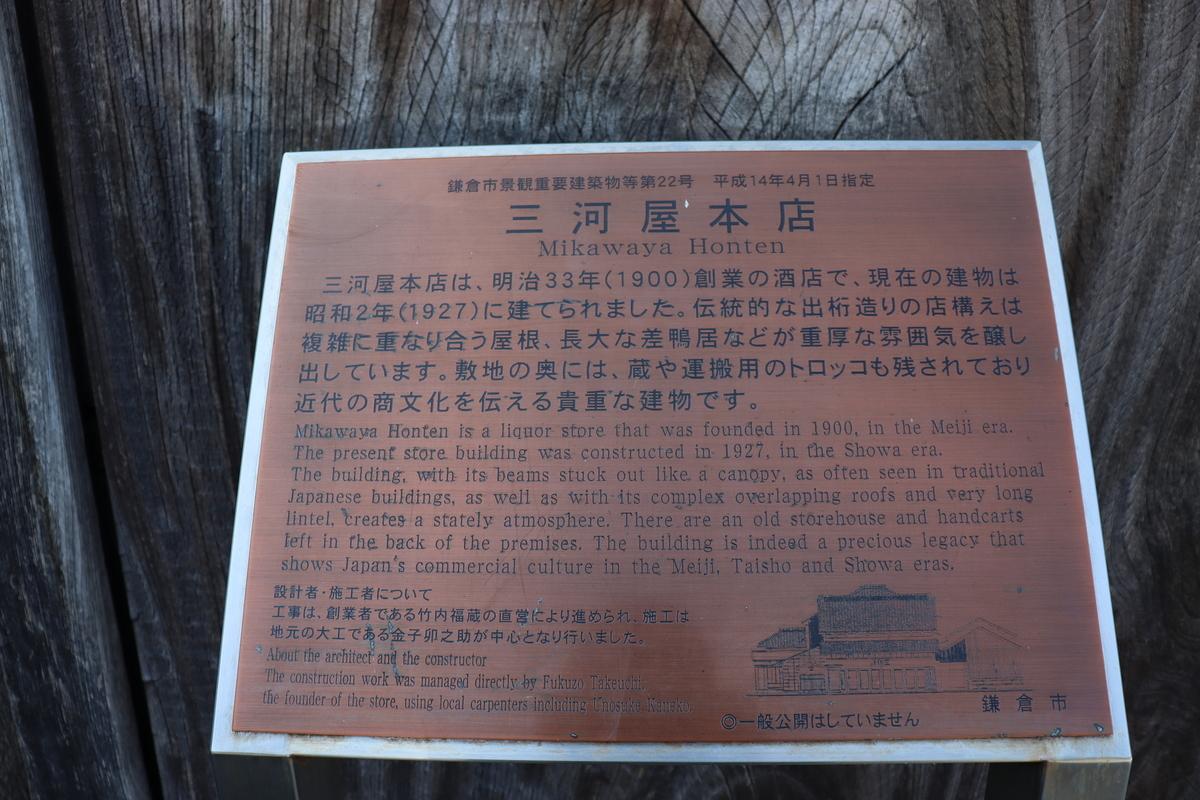 f:id:takeuma02:20200903151810j:plain