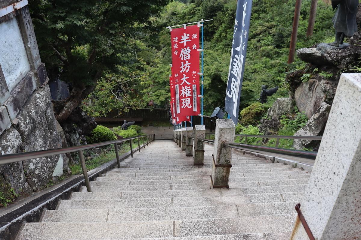 f:id:takeuma02:20200905152702j:plain