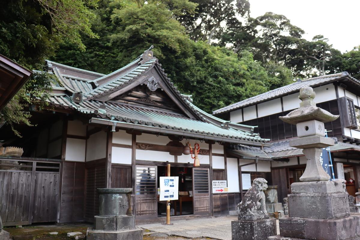 f:id:takeuma02:20200905155823j:plain
