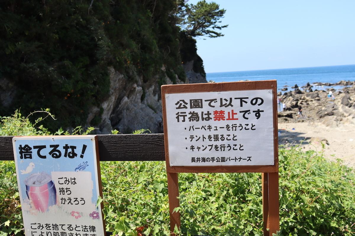 f:id:takeuma02:20200908154301j:plain