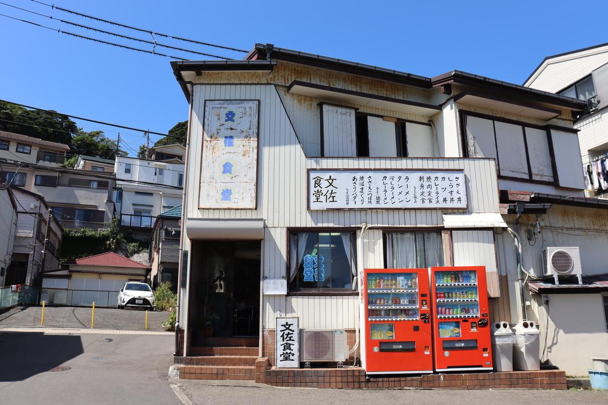 f:id:takeuma02:20200911113215j:plain