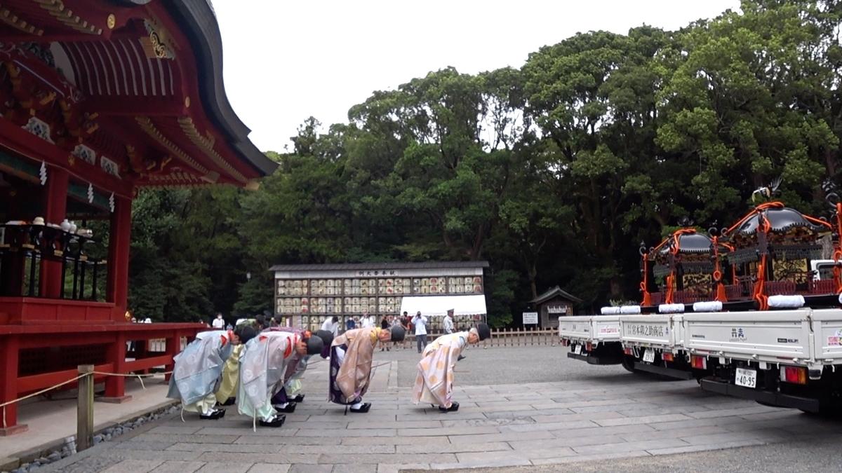 f:id:takeuma02:20200920113420j:plain
