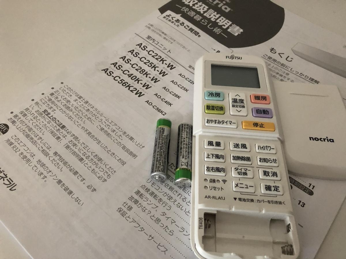 f:id:takeuma02:20200923080047j:plain
