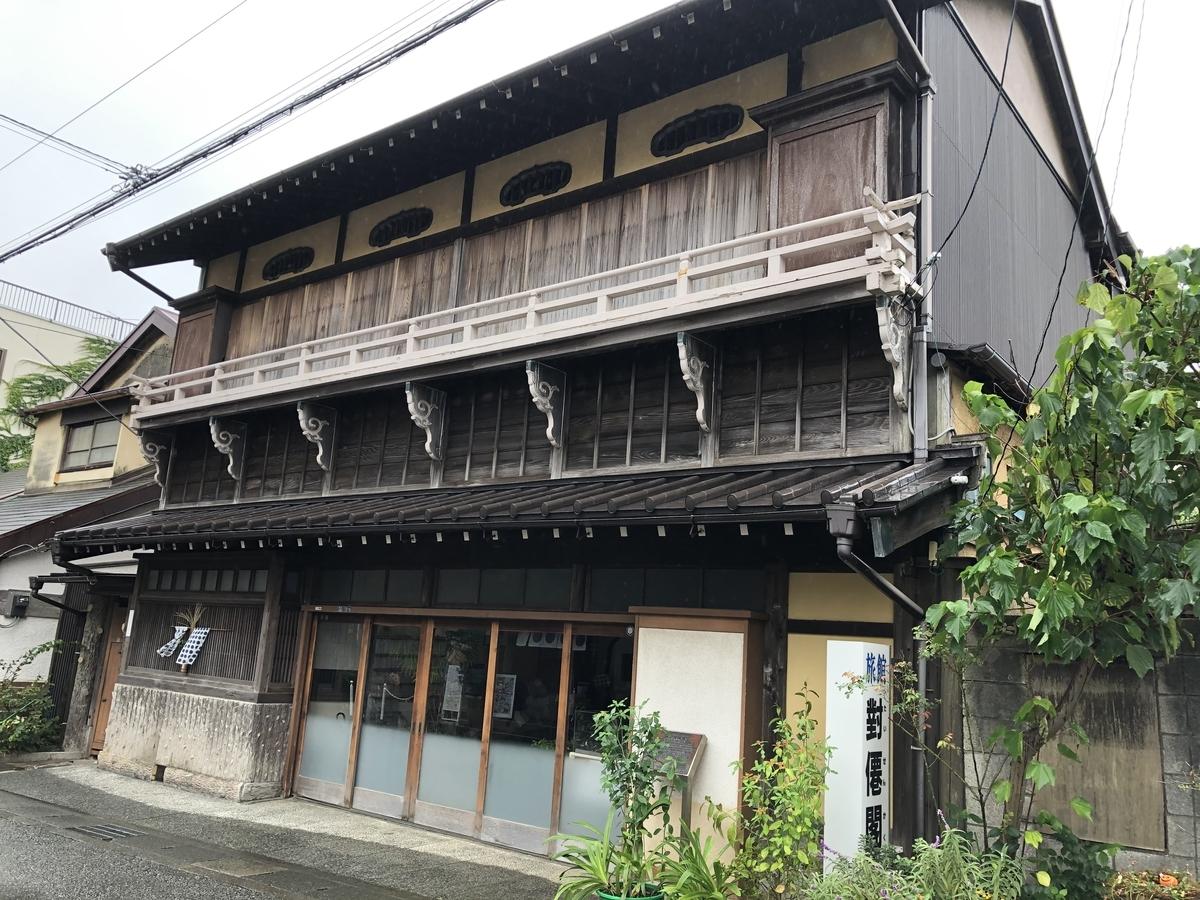 f:id:takeuma02:20200927143900j:plain