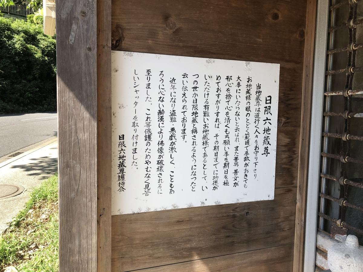 f:id:takeuma02:20201017160140j:plain