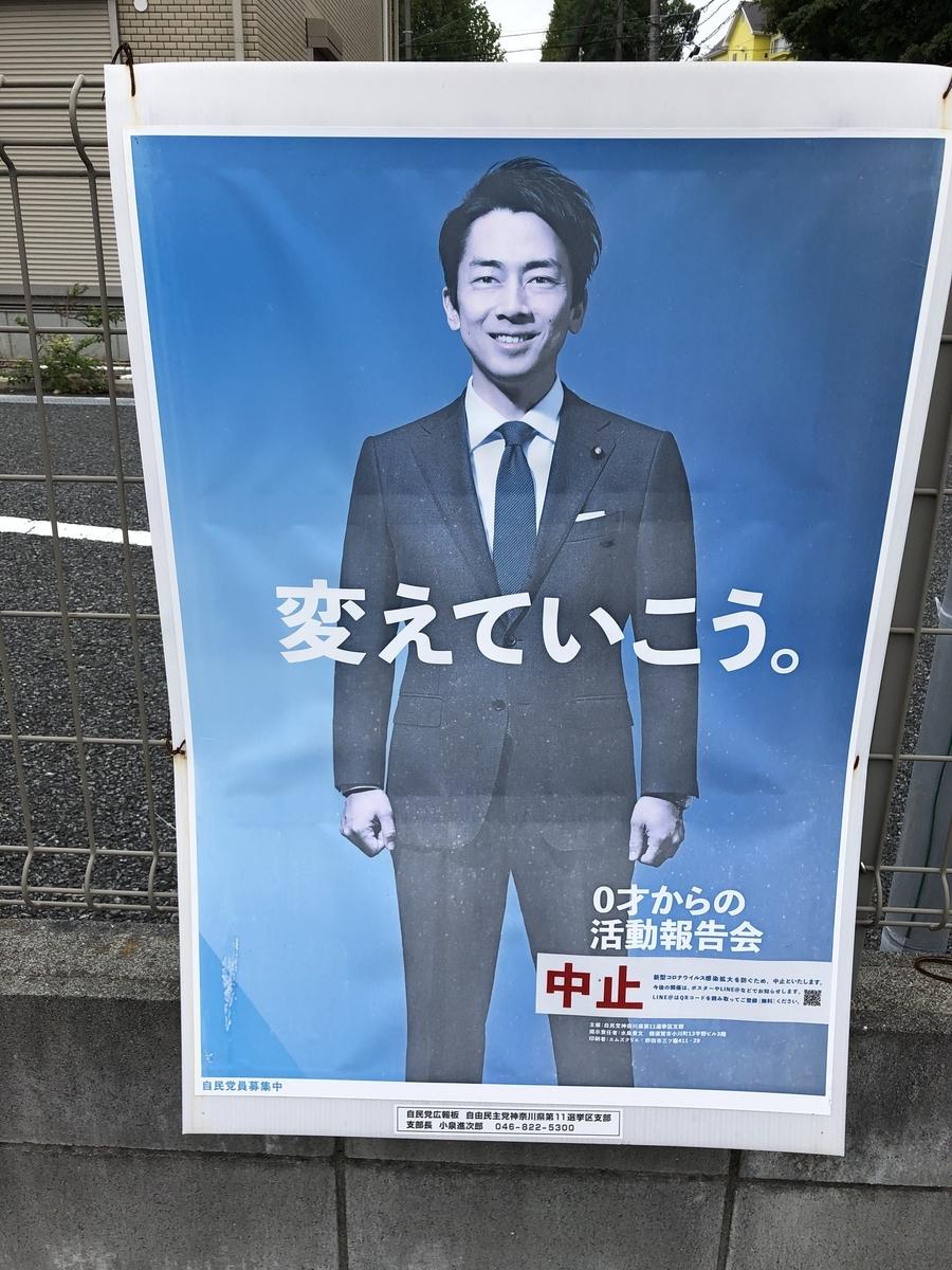 f:id:takeuma02:20201019145205j:plain