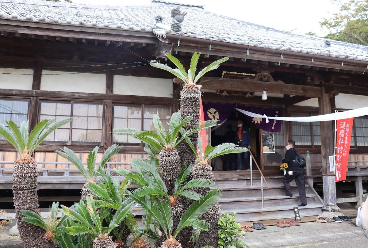 f:id:takeuma02:20201019160527j:plain