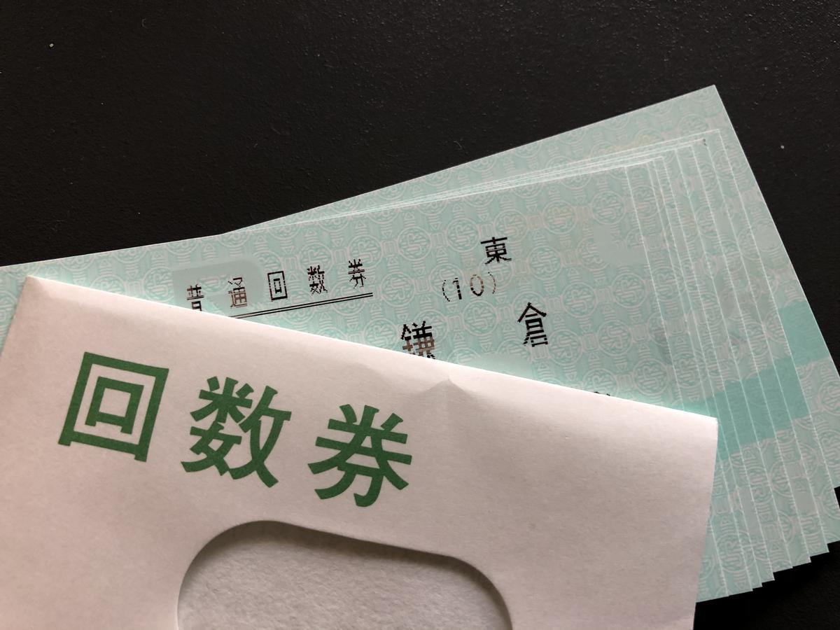 f:id:takeuma02:20201119144723j:plain