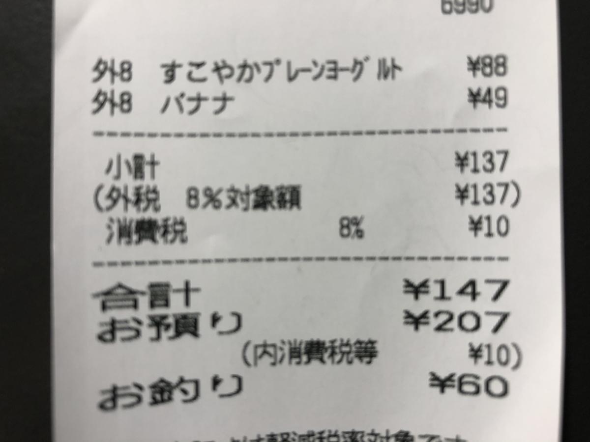 f:id:takeuma02:20201123073728j:plain