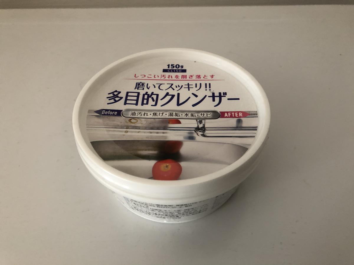 f:id:takeuma02:20201207161248j:plain