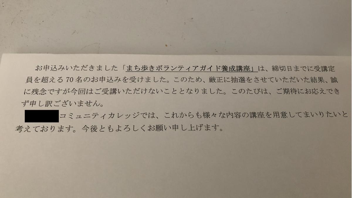 f:id:takeuma02:20201227151555j:plain