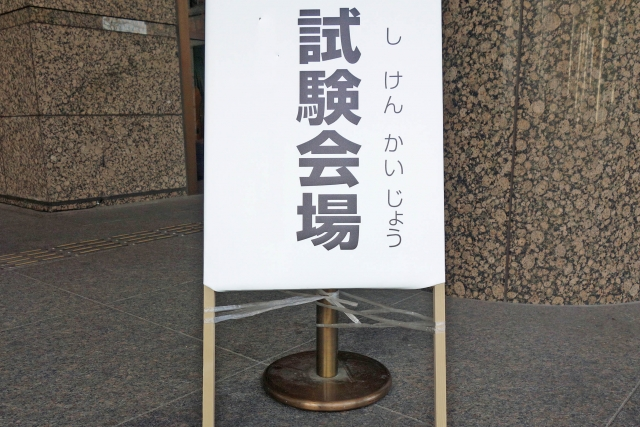 f:id:takeuma02:20210116165513j:plain