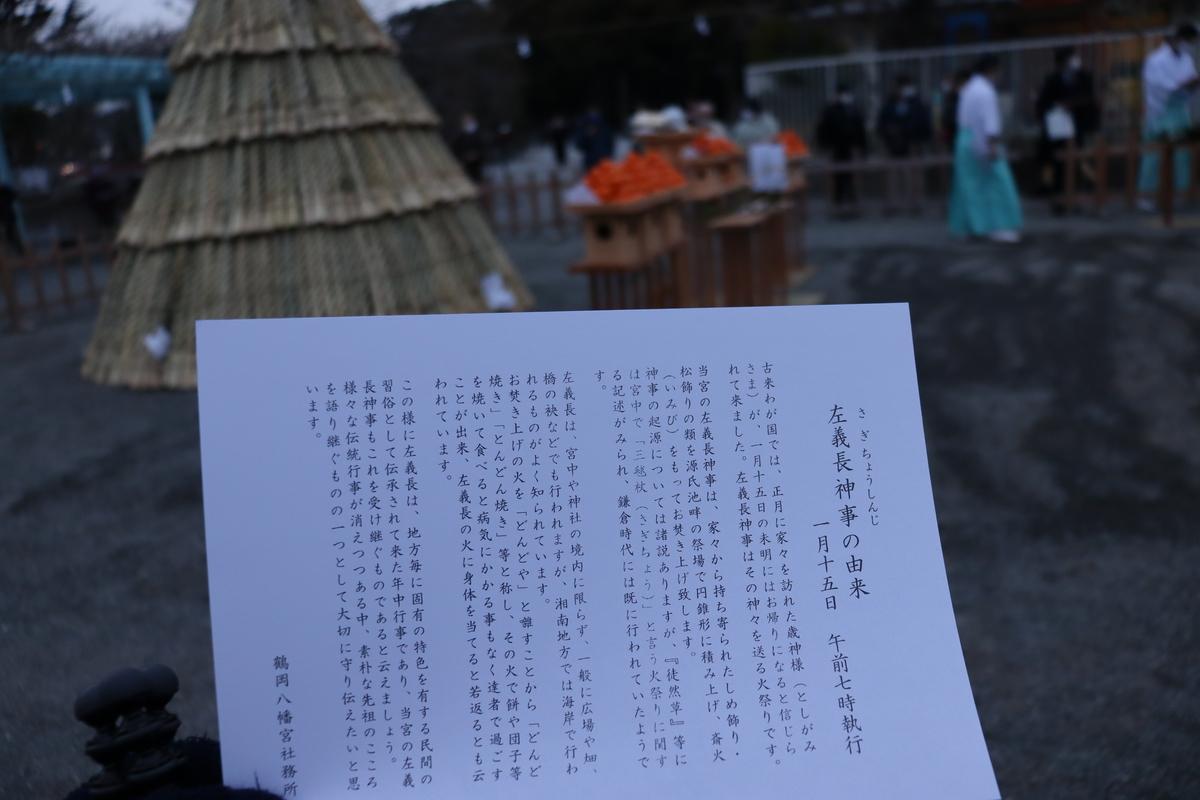 f:id:takeuma02:20210118135201j:plain