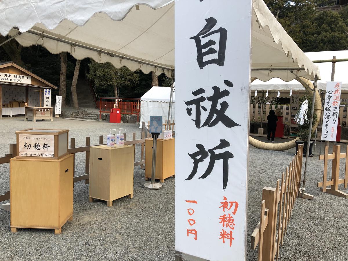 f:id:takeuma02:20210119154831j:plain