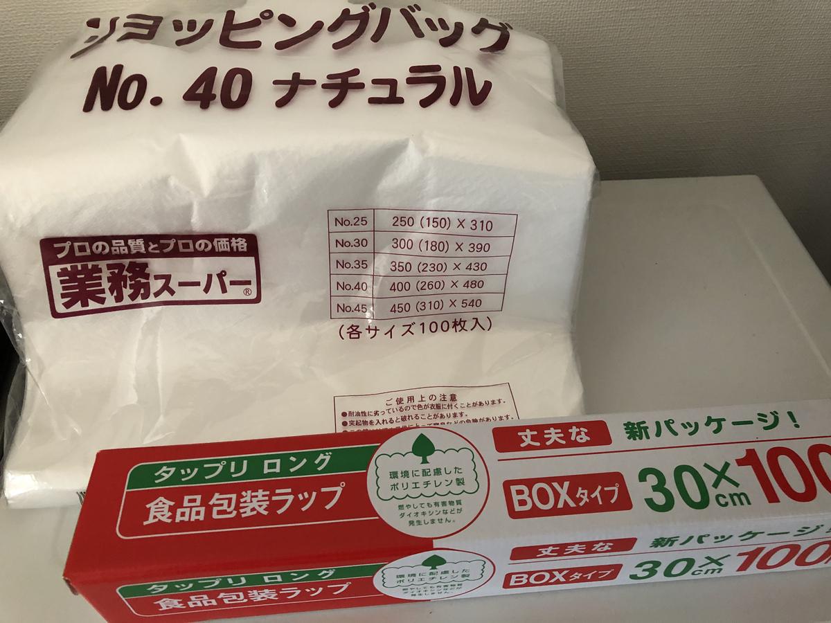 f:id:takeuma02:20210126144056j:plain